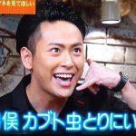 三代目jsb山下健二郎関西弁のギャップ お笑い担当の京男