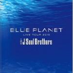 【三代目jsb】ライブツアー「blue planet」のグッズ一覧まとめ!
