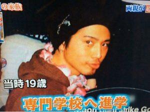 登坂広臣 専門学校時代 19歳