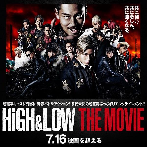 ハイアンドロー映画13