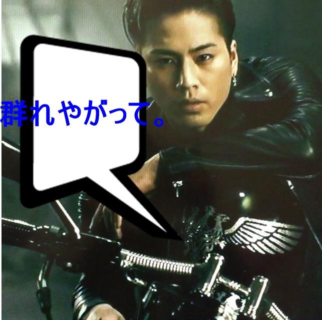 臣くんの演技2