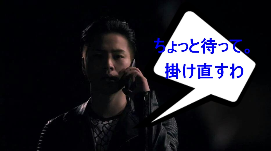 臣くんの演技3