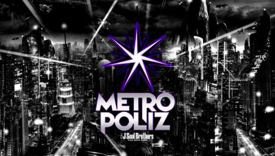 METROPOLIZ ライブ特典