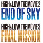 映画high&low THE movie 2,3情報まとめ!キャスト、グッズ、あらすじ!