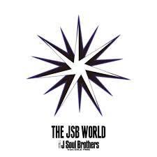 三代目JSBベストアルバム「THE J...