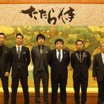 小林直己最新映画「たたら侍」完成披露舞台挨拶付き上映会の申込方法!