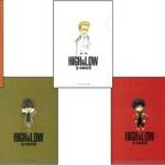 映画HiGH&LOW THE MOVIE 2のムビチケ特典!