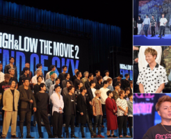 HIGH&LOW THE MOVIE 2プレミアイベント 様子