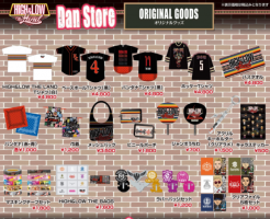 HIGH&LOW THE LAND 限定グッズ ローチケ