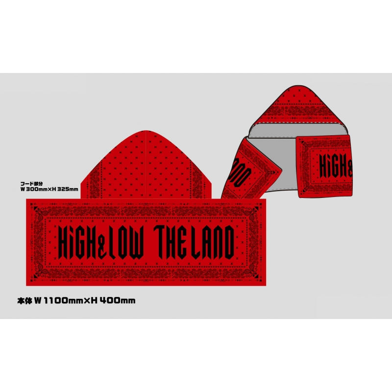 HiGH&LOW THE LAND フード付きタオル