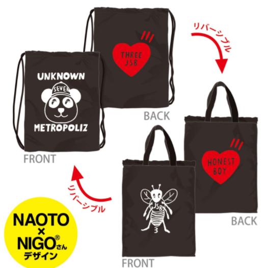 NAOTO Produce ナップザック