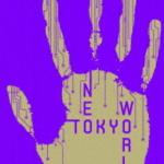 価格比較!9/21発売のCRAZYBOY「NEOTOKYO WORLD」最安は?