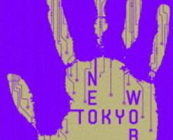 NEOTOKYO WORLD