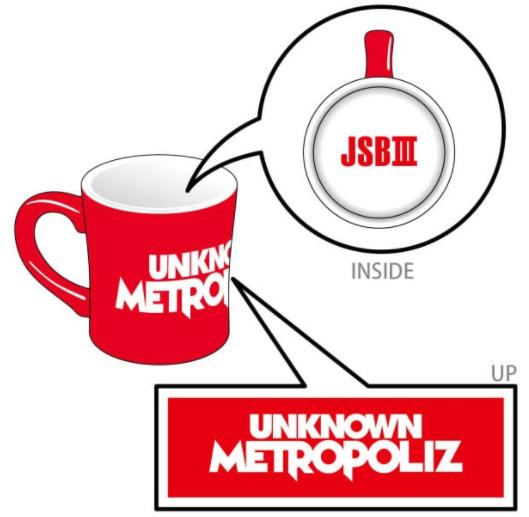 UMPマグカップ