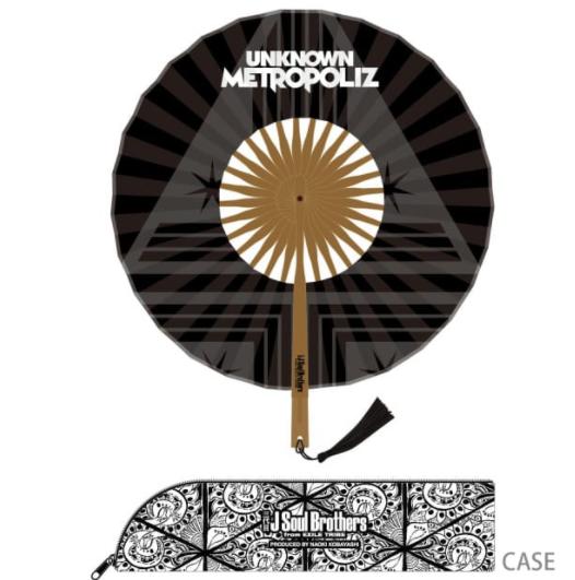 NAOKI Produce 扇子
