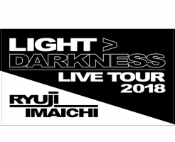 LIGHT>DARKNESS ポーチ