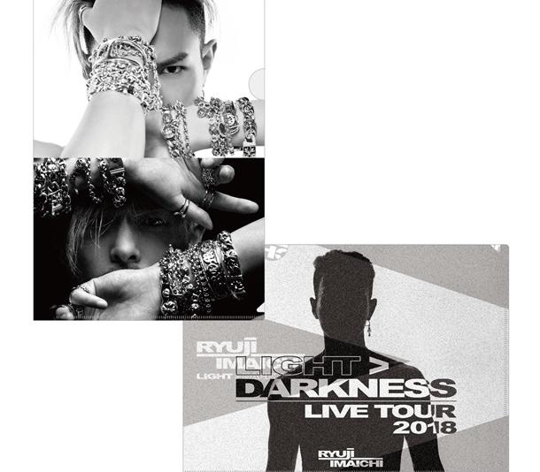LIGHT>DARKNESS クリアファイル2枚セット