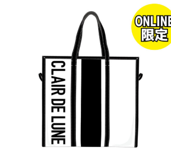 【ONLINE限定】CLAIR DE LUNE トートバッグ