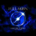 登坂広臣コンプリートアルバム「FULL MOON」の特典内容やネットショップでの最安は?