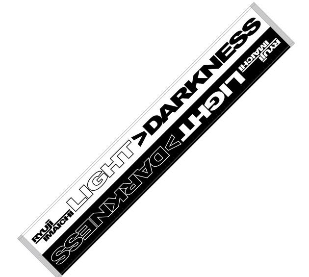 LIGHT>DARKNESS マフラータオル