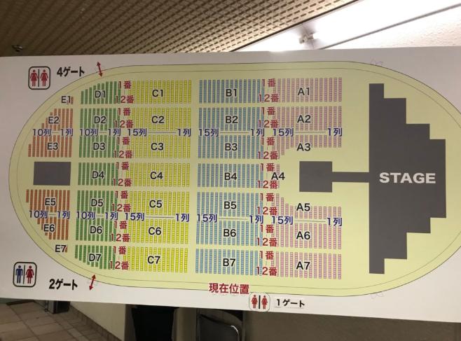 登坂広臣FULLMOONライブ 日本ガイシホール 座席表