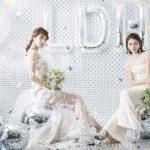 LDHプロデュースの結婚式が素敵すぎる!価格やサービス内容、特典を比較!