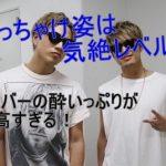 超貴重映像!三代目JSBインスタライブ「来年はぶちかます!!」隆二、岩ちゃんの酔いっぷり可愛すぎる!