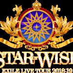 """小林直己・NAOTO・岩田剛典出演のEXILE LIVE TOUR """"STAR OF WISH""""のグッズ一覧と参戦レポ!"""