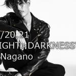 """10/20,21今市隆二""""LIGHT>DARKNESS""""長野ビッグハット レポ・セトリ・座席情報"""