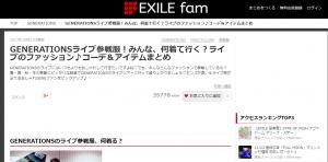 EXILEfam
