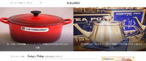 KAUMO