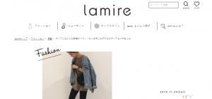 lamire