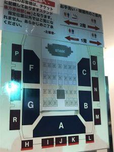座席図:マリンメッセ福岡