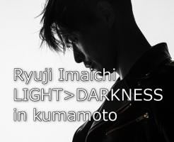 今市隆二 LIGHT>DARKNESS